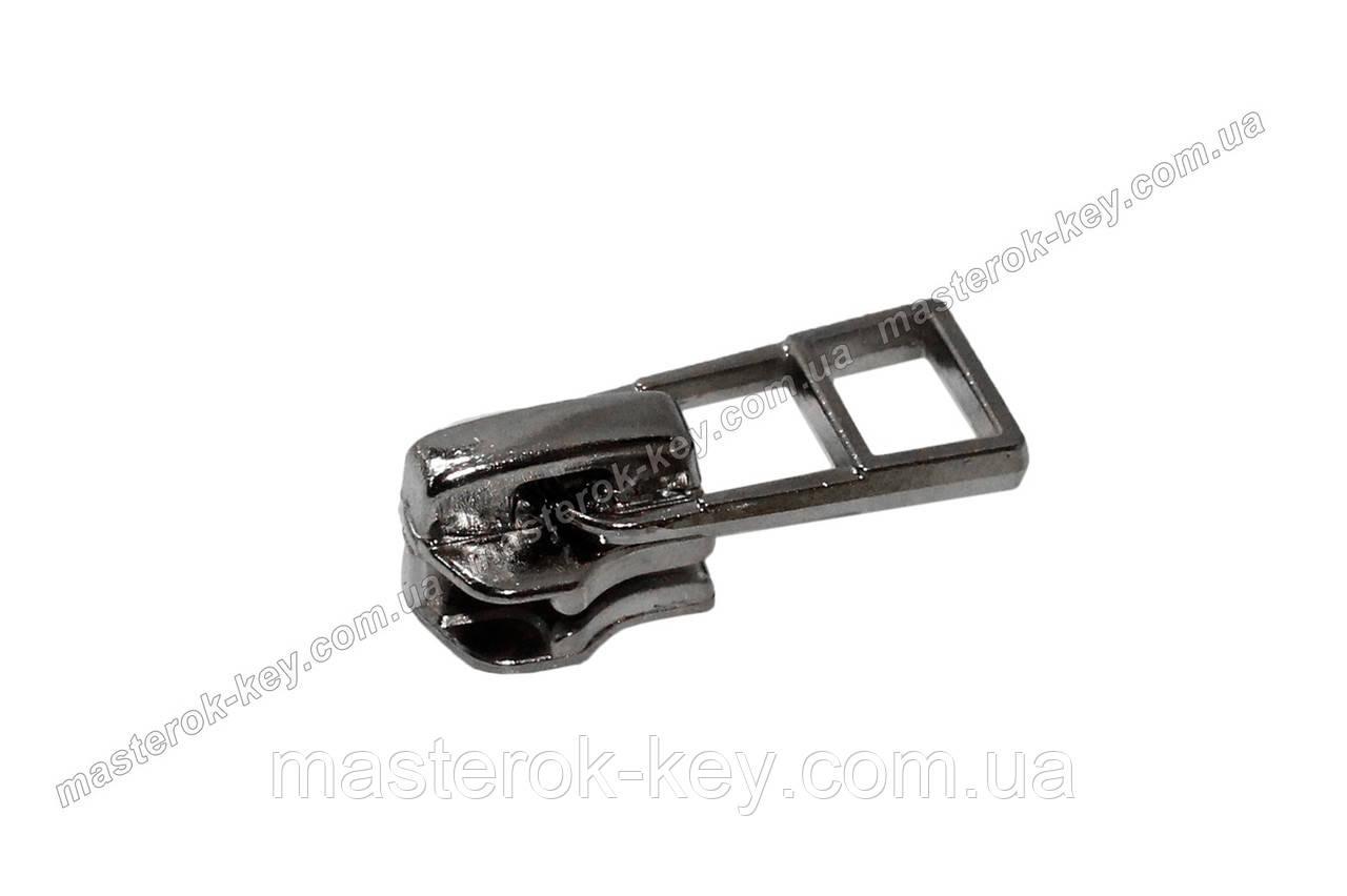 Бігунок №5 для металевій блискавці з фіксатором ПН-3888 темний-нікель
