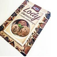 Домашнее сухое мороженое Emix Lody шоколадное
