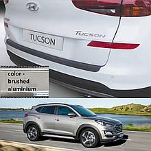 Пластикова захисна накладка на задній бампер для Hyundai Tucson LIFT 2018+