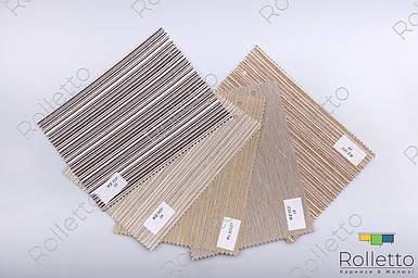 """Тканинні ролети відкритого типу з тканини """"WZ-313"""""""