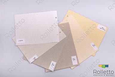 Тканинні ролети відкритого типу з тканини А-900.Німеччина.Besta.