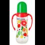 Бутылочка для кормления «Курносики» приталенная с ручками и силиконовой соской молочная, 250 мл