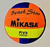 Мяч для пляжного волейбола BEACH STAR