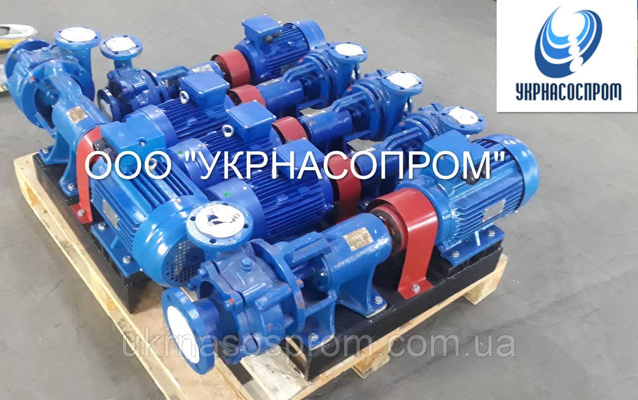 Насос К45/30 с 7,5 кВт 3000 об/мин