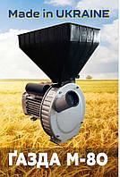 Зернодробилка ГАЗДА М-80 молотковая зерно + початки кукурузы 2,5 кВт