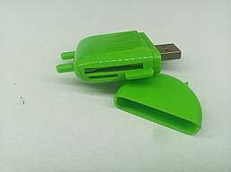 Кардридер USB