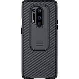 Nillkin OnePlus 8 Pro CamShield Pro Case Чехол Накладка Бампер, фото 3