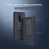 Nillkin OnePlus 8 Pro CamShield Pro Case Чехол Накладка Бампер, фото 6