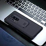Nillkin OnePlus 8 Pro CamShield Pro Case Чехол Накладка Бампер, фото 5