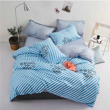Постельное белье Престиж голуб. бязь ТМ Комфорт-текстиль Евро макси, фото 2