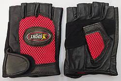 Перчатки спортивные ВС-121 S (кожа)