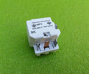 Реле пусковое для холодильников MPV 9К / 0.9A / 220-240V Ужгород