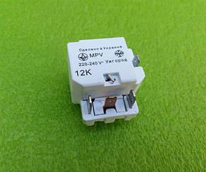 Реле пусковое для холодильников MPV 12К / 1.2A / 220-240V Ужгород