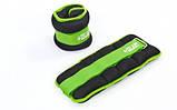 Обтяжувачі-манжети для рук і ніг Zelart 2шт x 1 кг, кольори в асортименті, фото 10