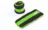 Утяжелители-манжеты для рук и ног Zelart  2шт x 1 кг, цвета в ассортименте, фото 10
