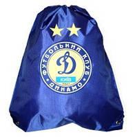 Торбы (сумки) на шнурках с логотипами клубов