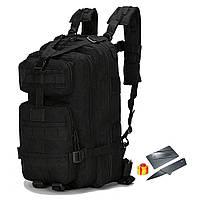 Тактический рюкзак 35 л, Черный  - военный штурмовой + Подарок