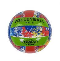 Мяч волейбольный (красный)