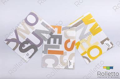 Тканинні ролети відкритого типу B300, B400
