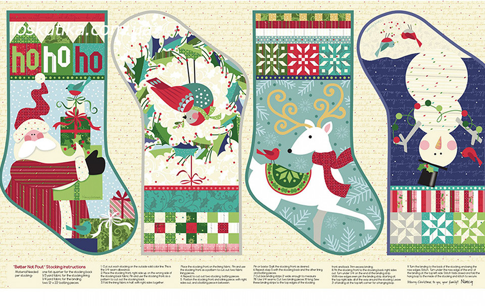 56016 Новогодний сапог (купон). Ткань с новогодним рисунком. Ткани для декора и рукоделия.