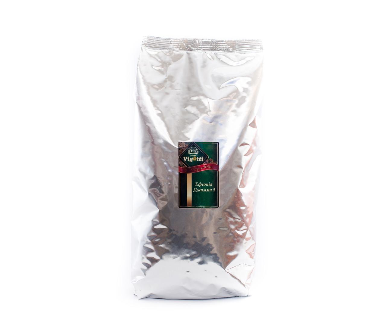 Кофе Арабика 100 % Ефиопия Джимма 5