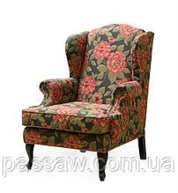 """Кресло """" Royal"""""""
