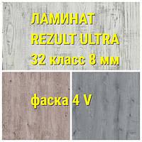 Ламинат Rezult Коростень, Ultra, Ультра, 32класс, толщина 8мм, 4-х сторонняя фаска