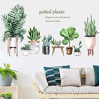 """Интерьерные наклейки на стену, шкаф на витрину """"комнатные цветы-вазоны Potted plants"""" 57*106см (лист 60*90см)"""