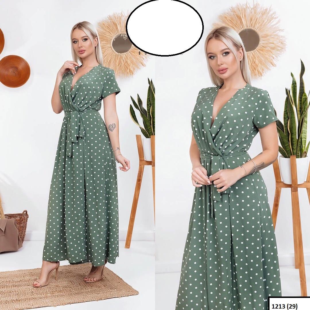 Платье стильное 1213(29)