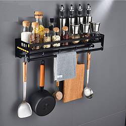 Полиця для кухні. Модель RD-1620