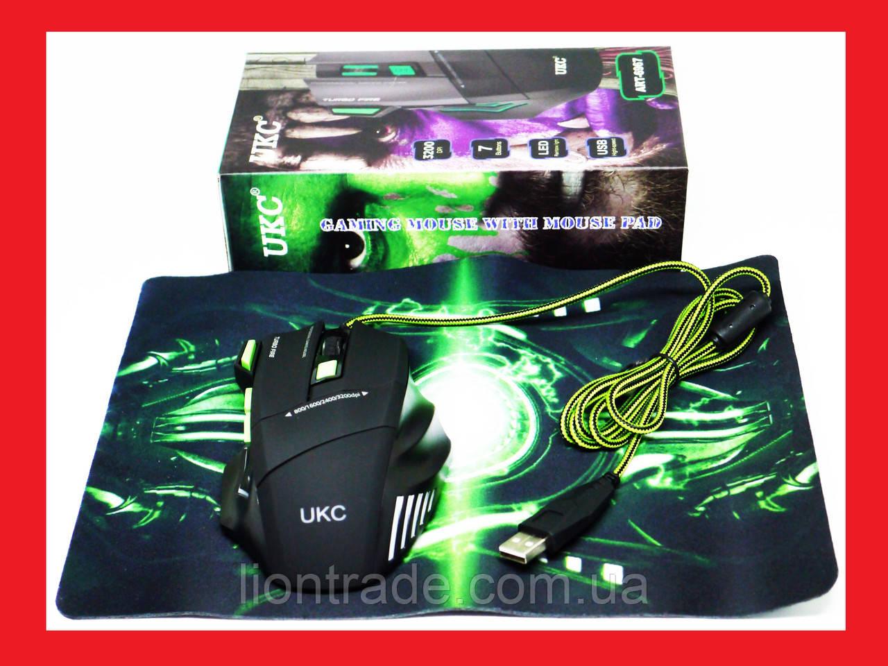 Игровая мышь UKC X-7 + коврик (USB проводная RGB подсветка)