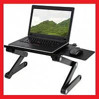 Стол для ноутбука Laptop table T8 с кулером, фото 1