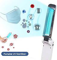 Стерилизатор дезинфектор портативный Adna UVС Sterilizer УФ лампа против бактерий, микробов, вирусов