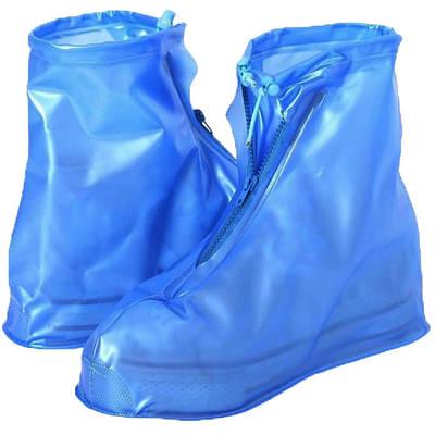 Дождевики для обуви, бахилы от дождя, чехлы для обуви Синий Размер М 179787