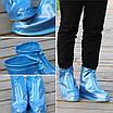 Дождевики для обуви, бахилы от дождя, чехлы для обуви Синий Размер М 179787, фото 3