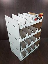 Полочка органайзер Karmen 602 белая