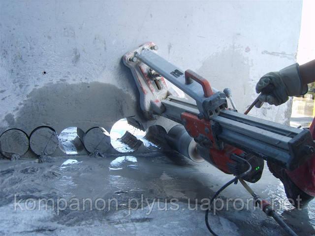 Отверстия в бетона Киев