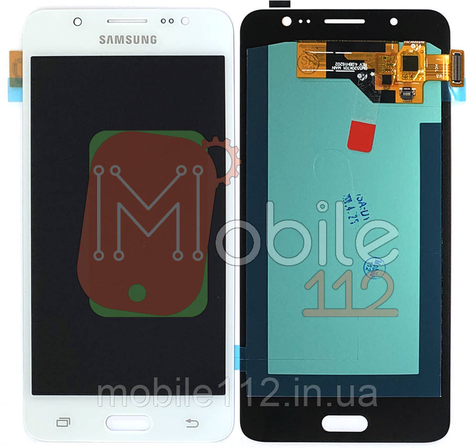 Экран (дисплей) Samsung Galaxy J5 2016 J510F + тачскрин белый OLED