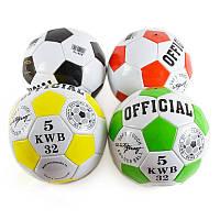 Мяч футбол №5 PVC 2 слоя, 260 грамм