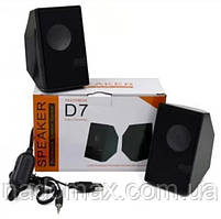Компьютерные деревянные колонки акустика Speaker D7 с питанием от USB порта