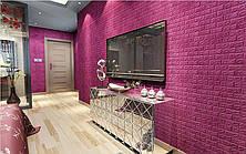 Декоративная 3D панель самоклейка под кирпич Фиолетовый (в упаковке 10 шт), фото 3