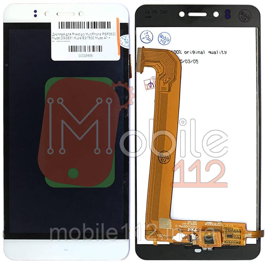 Экран (дисплей) Prestigio MultiPhone PSP3530 Muze D3, 3531 Muze E3, 7530 Muze A7 + тачскрин белый
