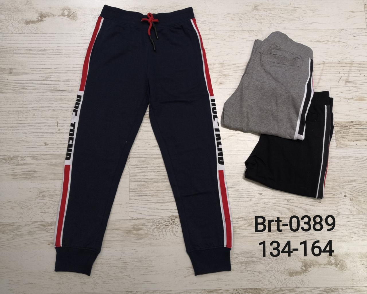 Штаны спортивные для мальчиков оптом, Glo-story, размеры 134-164, арт. BRT-0389