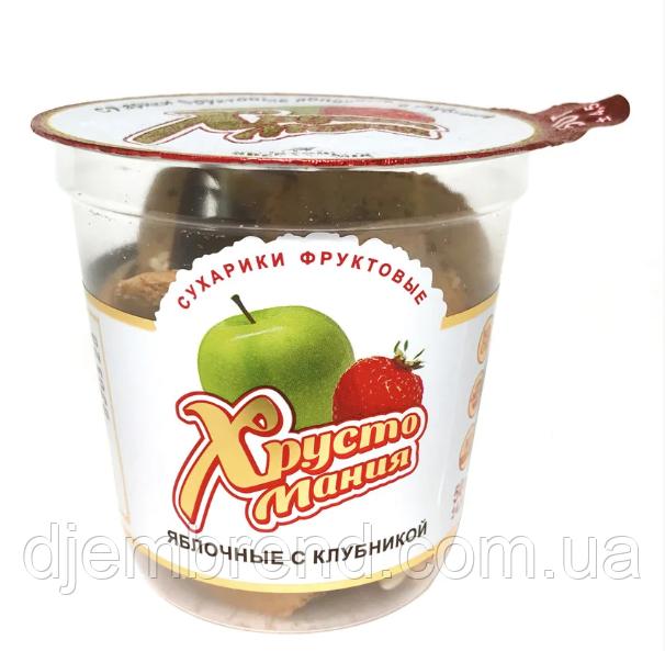 Сухарики яблочные ХРУСТОМАНИЯ С КЛУБНИКОЙ, 50 г
