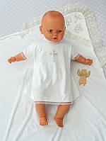 Крестильный комплект молочный - рубашка и крыжма для крещения