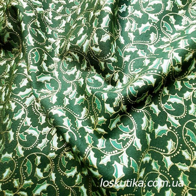 56018 Листва. Ткань с золотом. Американские ткани с цветочным принтом. Квилтинговые ткани.