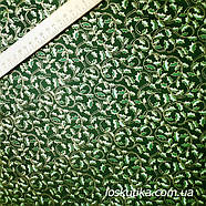 56018 Листва. Ткань с золотом. Американские ткани с цветочным принтом. Квилтинговые ткани., фото 2
