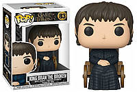 Фигурка Funko Pop Фанко Поп Игра Престолов Бран Старк Game of Thrones King Bran 10 см SKL38-222618