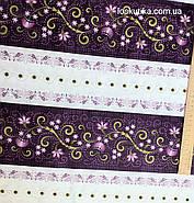 56019 Орнамент в сиреневом. Ткань для шитья, декорировая. Подойдет для пэчворка, сувениров и аксессуаров., фото 4