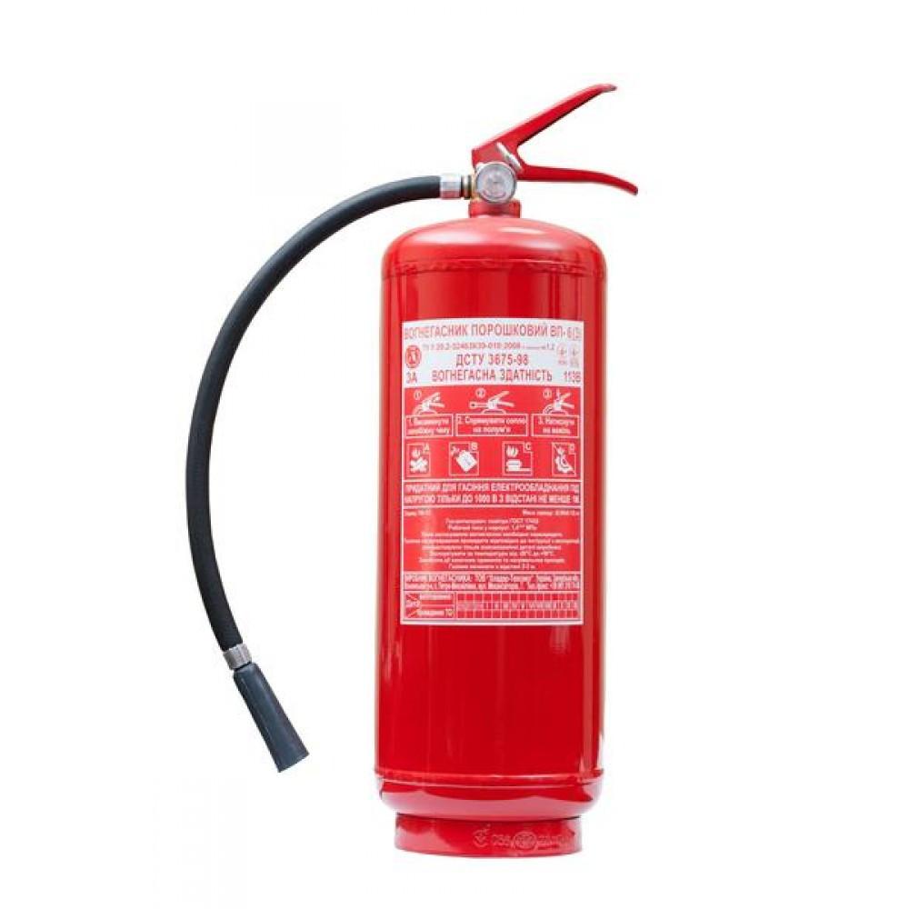 Огнетушитель порошковый ВП-6(з) ОП-6